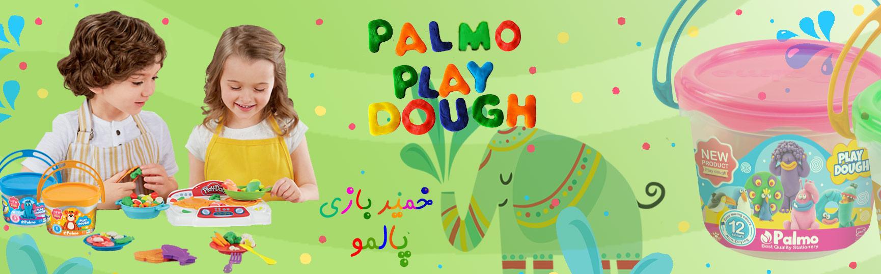خمیر بازی پالمو - مدادینت