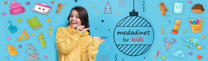 مدادینت برای کودکان و نوجوانان - مدادینت